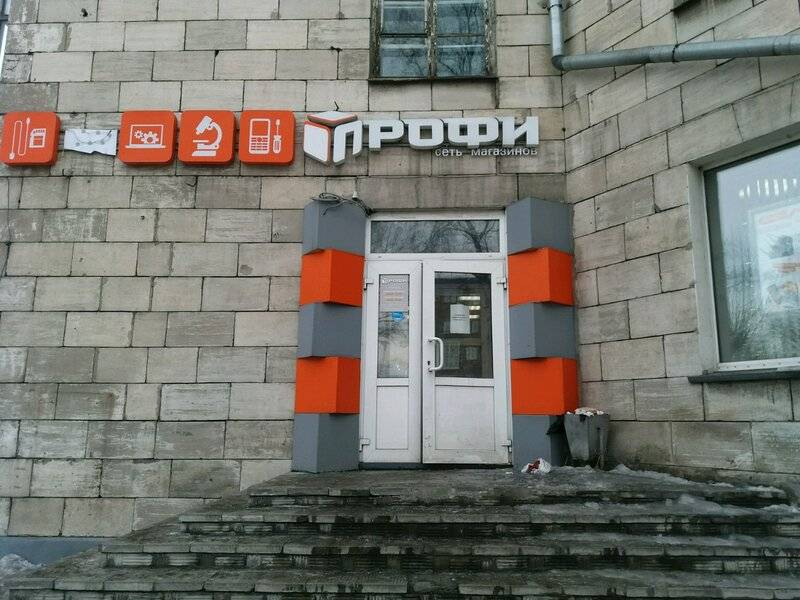 г. Новокузнецк