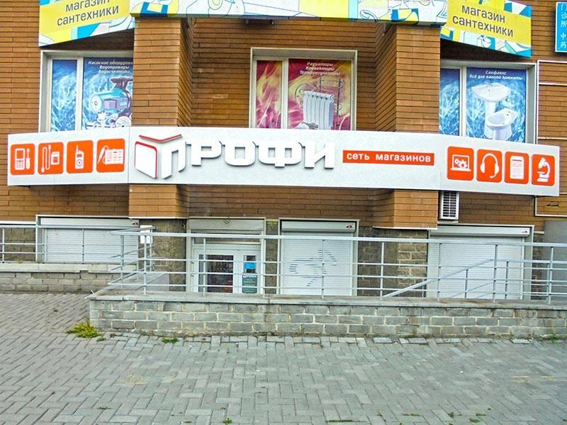Екатеринбург. Ул. Уральская, д. 3