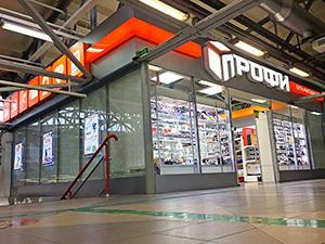 Москва. Торговый Центр