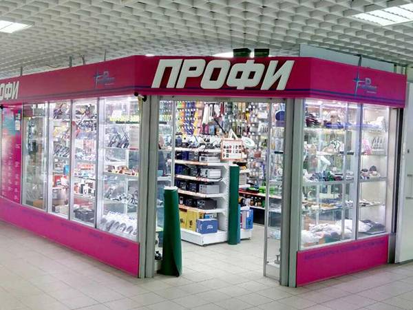 Москва, ТЦ Митинский радиорынок, 1-й этаж, пав. 174, магазин ПРОФИ