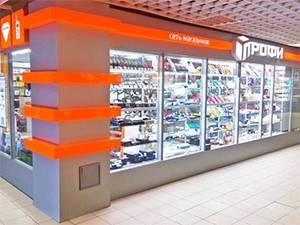 Москва, ТЦ Митинский радиорынок, 1-й этаж, пав. 401,402, магазин ПРОФИ