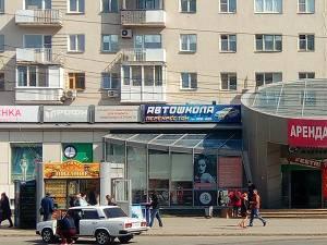 г. Омск, ул. Степанца, д.9