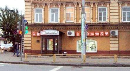 Пенза, ул. Володарского, д. 78,  угол с ул. Бакунина, д. 62, магазин ПРОФИ