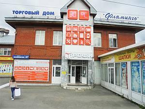 "Магазин ""ПРОФИ"" Пермь ул. Куйбышева, 51"