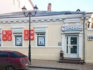 Ростов-на-Дону, ул. Серафимовича, д. 50, магазин ПРОФИ