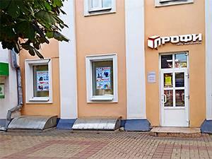 Рязань, Первомайский проспект, д. 21/24, магазин ПРОФИ